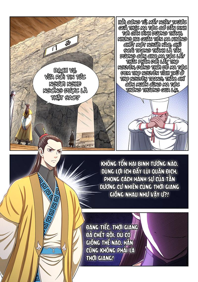 Ta Là Đại Thần Tiên chap 316 - Trang 15